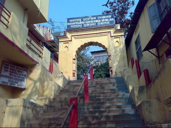 Guwahati photos, Sukreswar Temple - Entrance of the temple