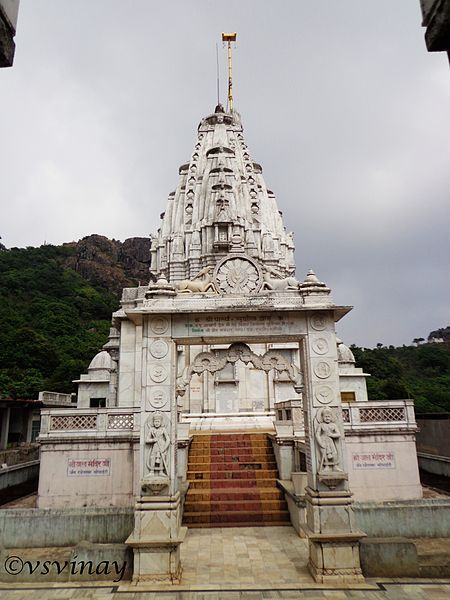 Giridih photos, Parasnath Hill - Jal mandir Parasnath