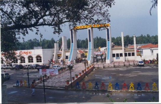 Ludhiana photos, Hardys World - Entrance of the Hardy's world