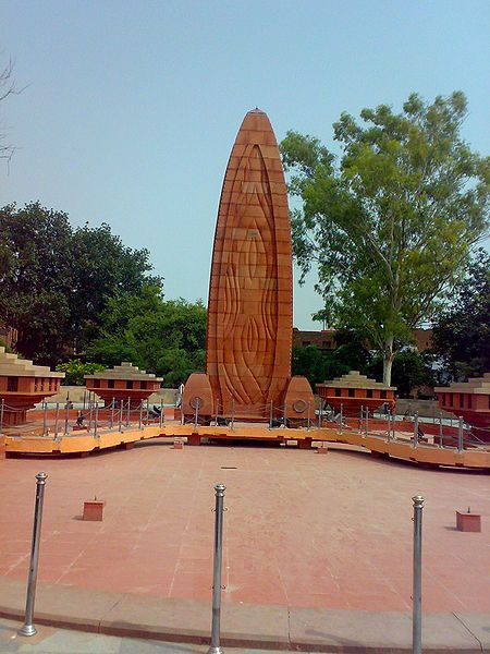 Jallianwala Bagh photos, Stone structure
