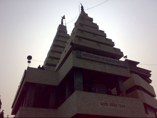 Patna photos, Mahavir Mandir - A Low Angled View