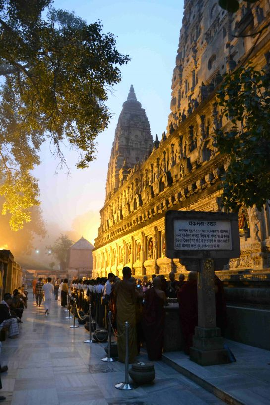 Bodh Gaya photos, Mahabodhi Temple - Scenic view