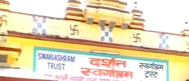 Rishikesh photos, Swarg Niwas Temple - swarg