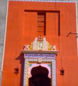Mount Abu photos, Dattatreya Temple - Dattatreya temple mount abu1