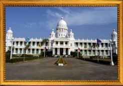 The Lalitha Mahal Palace