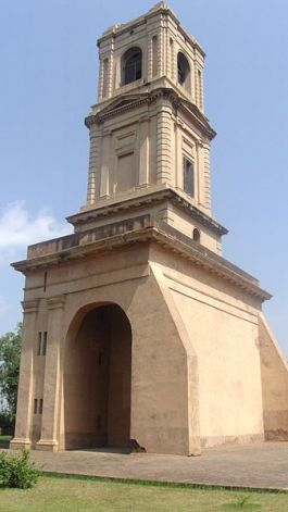 Karnal Cantonment Church Tower, Karnal