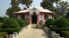 Sri Aurobindo Relics Center, Dharamgarh