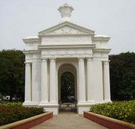 Botanical Garden and Aquarium, Pondicherry