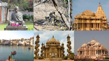 ಗುಜರಾತ್