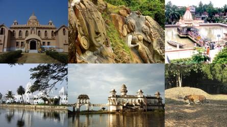 ತ್ರಿಪುರಾ