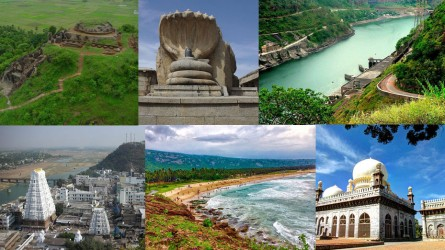 ಆಂಧ್ರ ಪ್ರದೇಶ